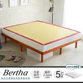 兩面睡感 柏莎冬夏兩用彈力彈簧床墊/雙人5尺(軟Q)/H&D東稻家居