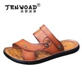 夏季夾腳涼鞋男休閒韓版潮流沙灘鞋兩用防滑防水真皮男士人字拖鞋