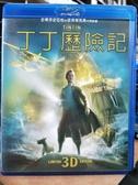 挖寶二手片-TBD-176-正版BD-電影【丁丁歷險記 3D+2D雙碟】-藍光影片(直購價)