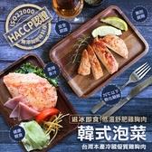 【屏聚美食】韓式泡菜低溫舒肥即食雞胸肉(110G/包)_購買第二以上只要69元