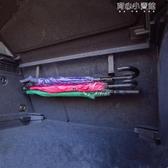 TYPER汽車雨傘掛鉤座椅背置物後備箱車載隱藏式多功能車用收納架 育心小館