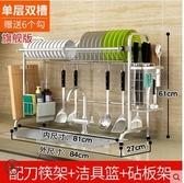 304不銹鋼水槽碗架瀝水架廚房置物架單層放碗碟架子【適合雙槽】