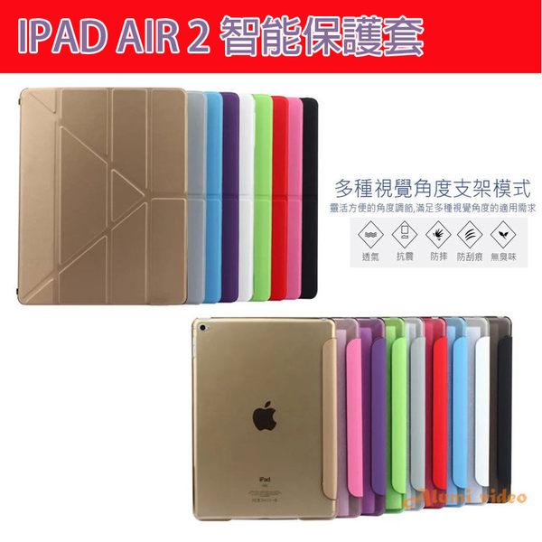 【刷卡】蘋果 IPAD AIR 2智能休眠皮套   IPAD6變形金剛多折pc殼連體平板保護套