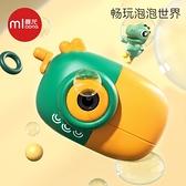 曼龍泡泡機兒童手持嬰兒泡泡水寶寶不漏水卡通玩具柯基鸚鵡款 一米陽光