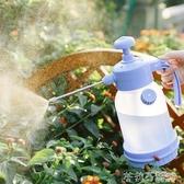 噴壺家用澆水壺澆花氣壓式小噴霧瓶室內淋花高壓灑水壺壓力噴水壺  茱莉亞