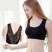 美背內衣女無痕抹胸式文胸薄款背心小胸聚攏防震運動胸罩DT S-XL  任選一件享八折