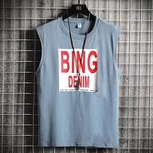 夏季男士韓版無袖背心潮流寬鬆男裝打底衫T恤運動汗衫坎肩ins 陽光好物