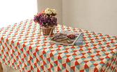 時尚可愛空間餐桌布 茶几布 隔熱墊 鍋墊 杯墊 餐桌巾119 (140*200cm)