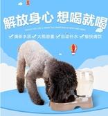 物飲水器自動餵食器喂水盆小狗狗貓咪飲水機泰迪狗碗    汪喵百貨