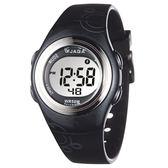 捷卡JAGA多功能 冷光 電子錶 女錶 兒童手錶 運動錶 學生錶 M1062-A 黑