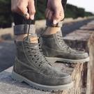 秋季男士馬丁靴短靴工裝靴韓版潮流冬季男鞋英倫風潮靴高筒男靴子