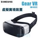 三星 Samsung Gear VR SM-R322 智慧 穿戴 裝置 科技 虛擬 實境 眼鏡 VR 360度體驗 3D