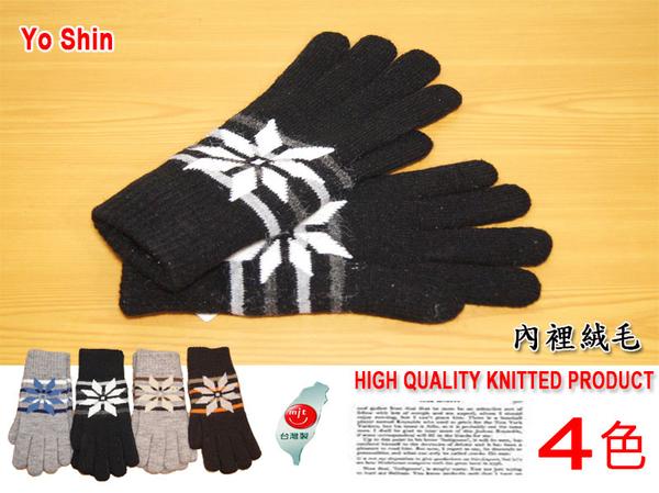 保暖禦寒手套系列紳仕型˙雙層編織針織彩色大雪花毛手套~毛線手套/針織手套G1542