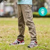 ADISI 童彈性快乾休閒長褲AP1711106 (120~160) / 城市綠洲專賣(CoolFree、排汗速乾、戶外機能服)