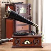 店長推薦燊樂小號角復古留聲機LP黑膠唱片機老式電唱機收音機USB藍芽播放