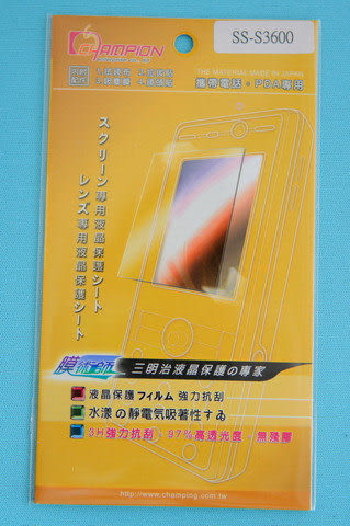 手機螢幕保護貼 Samsung S3600 亮面