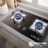 瓦斯爐 煤氣灶燃氣灶雙灶嵌入式天然氣液化氣大火力灶具