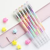 【BlueCat】迷幻物語6色彩虹旋轉炫彩螢光水性筆 變色筆