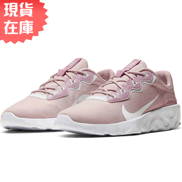 【現貨】NIKE Explore Strada 女鞋 慢跑 透氣 輕量 粉【運動世界】CD7091-602