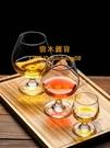【2個起】高腳紅酒杯玻璃洋酒杯威士忌白蘭地杯矮腳干邑杯子【雲木雜貨】