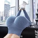 健身褲女高腰提臀彈力緊身收腹蜜桃臀秋季運動液體速干瑜伽褲外穿 快速出貨