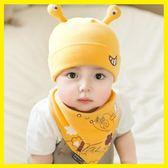 雙十二狂歡購 嬰兒帽子寶寶帽子新生兒帽子春秋嬰兒套頭帽女寶寶護耳帽男童胎帽