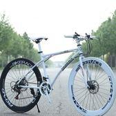 死飛自行車變速成人跑車雙碟剎賽車活飛男女式學生實心胎公路單車 igo 韓姐姐
