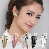 耳塞掛耳式超小隱形可愛運動