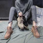 馬丁靴 馬丁靴女秋新款英倫風學生韓版百搭短靴網紅切爾西靴 LN6137 【雅居屋】