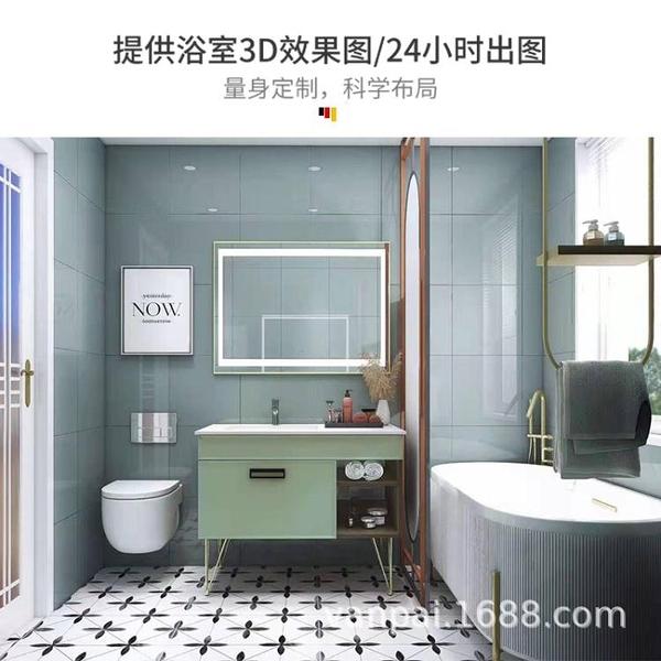 定制衛浴套裝浴室柜組合洗浴柜北歐現代北歐家具家居衛生間洗手臺【頁面價格是訂金價格】