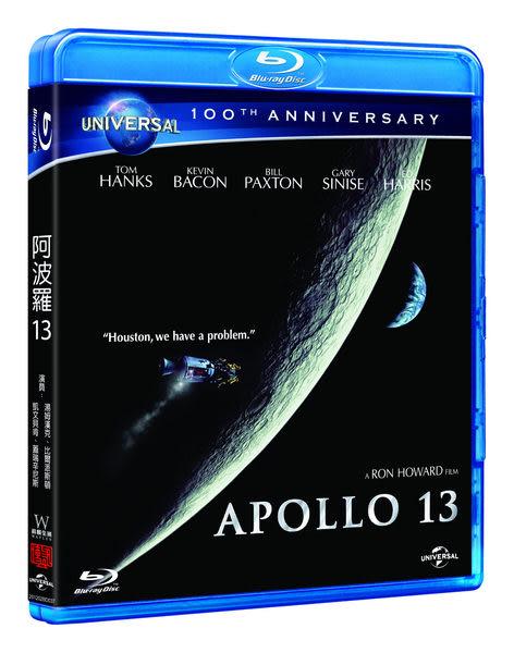 阿波羅13 藍光BD (音樂影片購)