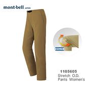 【速捷戶外】日本 mont-bell 1105605 Strech O.D. 女彈性長褲(黃褐色) ,登山長褲,旅遊長褲,montbell