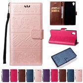 SONY XA1 Plus XZ1 XZ Premium 手機皮套 保護套 皮套 插卡 支架 圖騰大象皮套 XA1+皮套