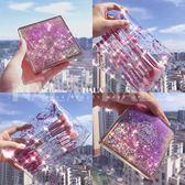 化妝刷 7支流沙套刷 (含化妝包)搭配Susisu眼影盤 敲美麗刷子工具初學 卡菲婭