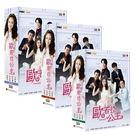 韓劇 - 歐若拉公主DVD (全150集...