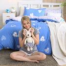 心花怒放-藍-精梳棉標準雙人薄件床包組(四件組)【睡眠屋】