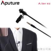 EGE 一番購】Aputure A.lav ez 行動版領夾式麥克風 TRRS 適用手機 平板【公司貨】