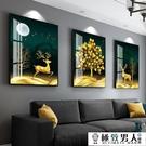 掛畫牆畫北歐客廳裝飾畫現代簡約沙發背景牆三聯畫輕奢免打孔壁畫【極致男人】
