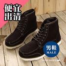 [Here Shoes]3色 男款 潮流經典高品質固特異磨毛牛皮麂皮靴中筒靴─KV020