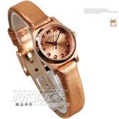 MARC JACOBS 精品錶推薦 玫瑰金電鍍 玫瑰金面 玫瑰金皮帶 20mm 女錶 MBM1298