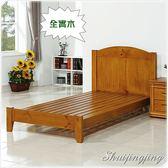 【水晶晶家具】日式音樂家3.5呎全實木單人床架 BL8167-6
