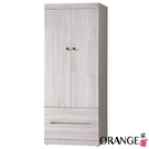 【采桔家居】達米安 時尚2.6尺二門二抽衣櫃/收納櫃