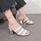 高跟拖鞋 2018夏蕾絲網紗韓版一字拖室外魚嘴性感時尚粗跟高跟女涼拖  HH190 【潘小丫女鞋】