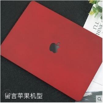 mac蘋果筆電air13.3寸保護殼Macbook12電腦殼Pro13保護殼