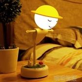 稻草人小夜燈節能插電嬰兒喂奶護眼創意可愛台燈臥室床頭兒童迷你 喵喵物語