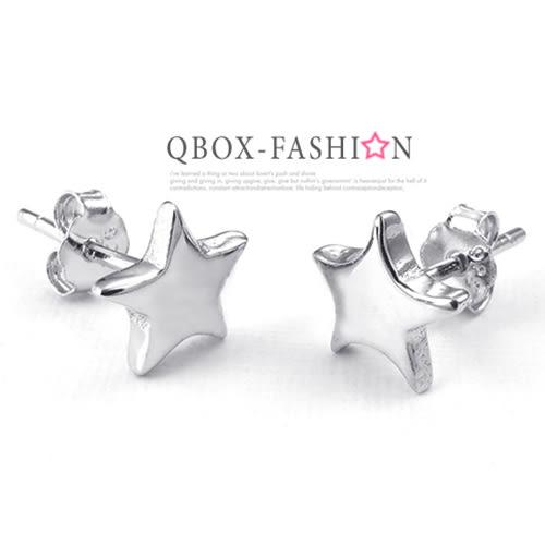《 QBOX 》FASHION 飾品【W10024285】精緻氣質許願星星925銀K針式耳環(防過敏)