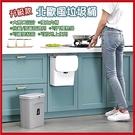 升級款 北歐風壁掛9L垃圾桶 廚餘桶 手提收納桶 乾淨衛生防異味【AP07027】i-Style居家生活
