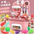 仿真廚房過家家玩具女孩寶寶做飯