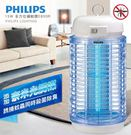 PHILIPS 飛利浦15W 全方位捕蚊燈 E800R **免運費**
