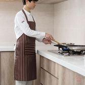 圍裙廚房做飯防油圍裙女士時尚炒菜圍腰家居布藝日式防水掛脖罩衣(一件免運)